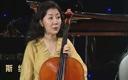 大提琴课堂第29课