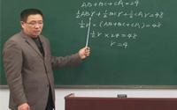 九年级数学上册复习课《直线与圆的位置关系》
