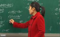七年级数学复习课《角》(第一课时)