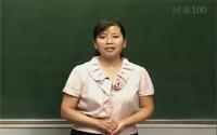 小升初数学冲刺复习课程第24课《统计》