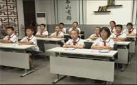 小升初数学冲刺复习课程第21课《归一应用题》