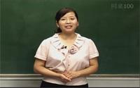 小升初数学冲刺复习课程第18课《比例尺》