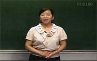 小升初数学冲刺复习课程第22课《纳税 折扣 利息》
