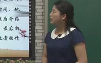 高中语文选修中国古代诗歌散文欣赏第五单元复习课《散而不乱 气脉中贯》祭十二郎文传序