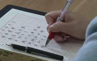 第五单元《硬笔楷书左右、左中右结构合体字的写法》第七节 左窄右宽(7):弓字旁、金字旁、足字旁