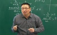九年级数学复习课《二次函数的图像和性质》