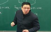 九年级数学复习课《圆柱的侧面展开图》