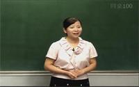 小升初数学冲刺复习课程第8课《用字母表示数》