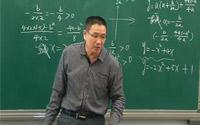 九年级数学上册复习课《二次函数的图像和性质》