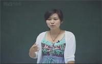 高中语文单元复习课《社会科学论文、随笔》(必修4)