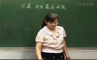 小升初数学冲刺复习课程第23课《分数百分数应用题》