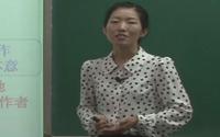 高中语文选修中国古代诗歌散文欣赏第一单元复习课《以意逆志 知人论世》