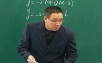 九年级数学复习课《二次函数的图像与一元二次方程》