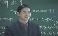 八年级数学复习课《因式分解复习》