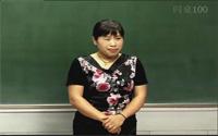 小升初数学冲刺复习课程第16课《图形与变换》