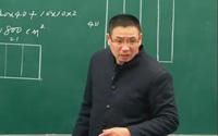 九年级数学复习课《直棱柱的侧面展开图》