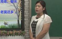 高中语文选修中国古代诗歌散文欣赏第二单元复习课《置身诗境 缘景明情》菩萨蛮