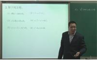 九年级数学上册复习课《一元二次方程》(第一课时)