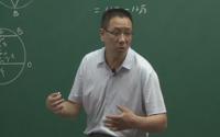 九年级数学复习课《圆》(2)
