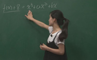 高中数学必修一单元复习第一章《函数单调性和奇偶性的综合应用》(二)