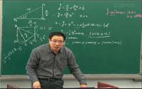 九年级数学复习课《二次函数》