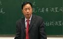 初中语文复习课《考试方略 作文的开头语与结尾语》