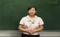 小升初数学冲刺复习课程第19课《正反比例》
