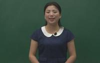 高中语文选修中国古代诗歌散文欣赏第五单元复习课《散而不乱 气脉中贯》六国论