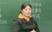 小升初语文冲刺复习课程第11课《修改病句(2)》