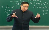 九年级数学复习课《二次函数的应用》