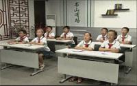 小升初数学冲刺复习课程第3课《图形的认识和测量》(1)