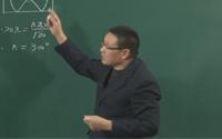 九年级数学复习课《空间图形、投影与视图》