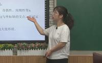 高中数学必修一复习课第二章《函数概念和基本初等函数》第七节 函数的图象