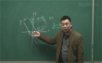 八年级数学复习课《一次函数》