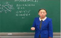 八年级数学复习课《平行四边形》