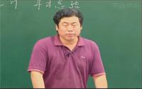 高中数学必修三第二章复习课《统计》