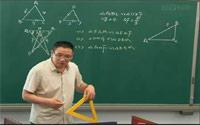 九年级数学复习课《相似》(1)