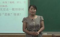 高中语文必修一复习课《第一单元复习》中国现代诗歌