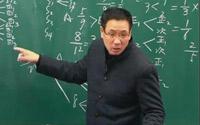 九年级数学复习课《利用画树状图和列表计算概率》