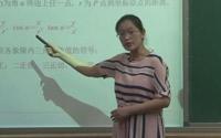 高中数学必修四复习课第一章《三角函数》(第一课时)
