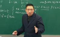 九年级数学复习课《确定二次函数的表达式》