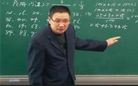 九年级数学复习课《事件的概率》(2)