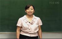 小升初数学冲刺复习课程第12课《名数的换算》
