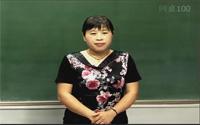 小升初数学冲刺复习课程第13课《数学思考》