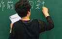 高考作文规范记叙文的写作《记叙文的结构》(第二课时)