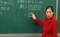 七年级数学上册复习课《代数式与函数的初步认识》
