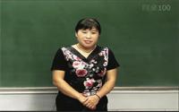 小升初数学冲刺复习课程第7课《立体图形的认识》