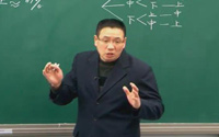 九年级数学复习课《事件的概率》(1)