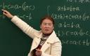 五年级数学上册第5章《简易方程》用字母表示运算定律和数量关系