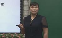 高中语文选修中国古代诗歌散文欣赏第三单元复习课《因声求气 吟咏诗韵》将进酒